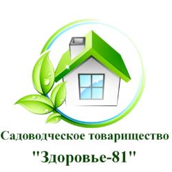 """Садоводческое товарищество """"Здоровье-81"""""""